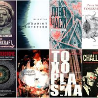 Ezek az európai spekulatív irodalom elmúlt évtizedének legfontosabb könyvei