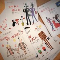 Janikovszky Éva kínaiul hasít