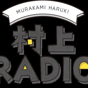 Zenéről, írásról és futásról is beszélt a rádióban DJ Murakami