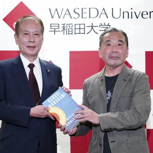 Murakami Haruki egykori egyetemének adományozza kéziratait
