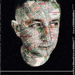 Borbély Szilárd kötete is esélyes a Pen America díjára