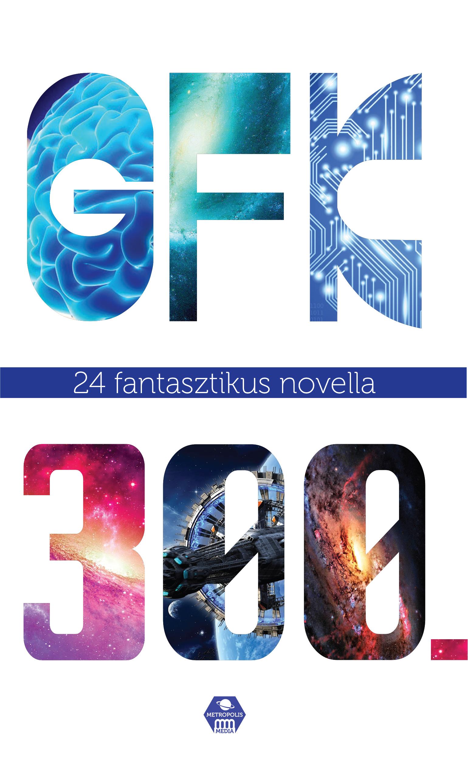 300-cover-finisb1.jpg