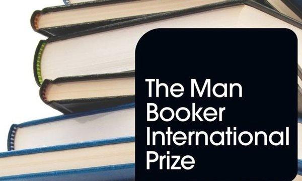man-booker-international-prize.jpg