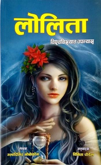 Nepálban egy fantasy-lányka lett Lolitából