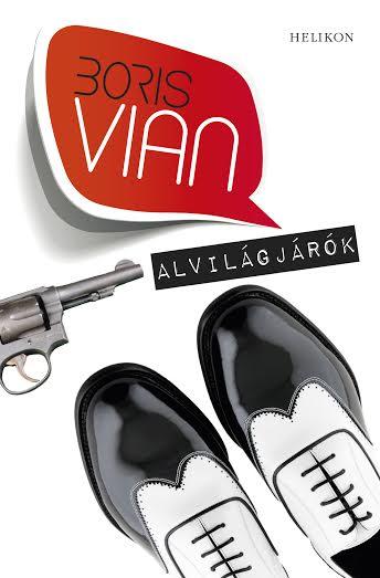 vian1.jpg