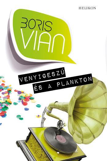 vian2.jpg