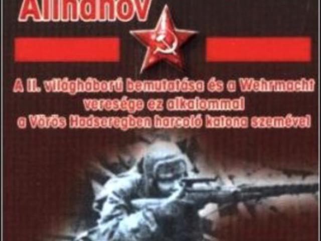Pjotr Sztyepanovics Alihanov: Lövészezred