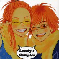 Nakahara Aya: Love*com 4.