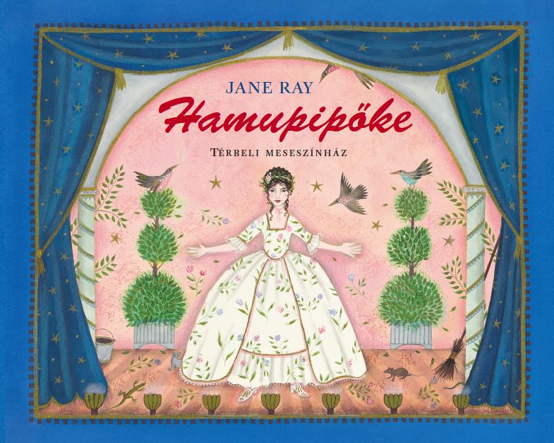 hamupipoke-1.png