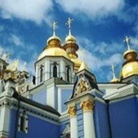Hajrá, Ukrajna! Hajrá, ukránok!