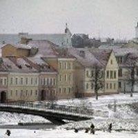 Belarus:  History – Culture – Religion: international conference
