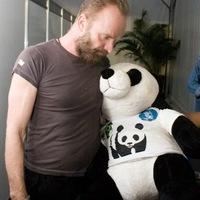 Sting és a panda