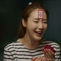 Mi a csodával játszanak? Go-stop, a tradicionális koreai kártyajáték