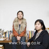 Hong nővérek, a páratlan írópáros