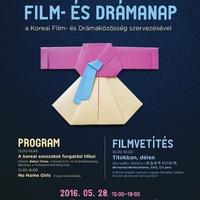 [KA:KON] SZEGED - Koreai film- és drámanap 2016-05-28 (frissítve)