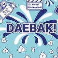 Fergeteges filmekkel érkezik a 10. Koreai Filmfesztivál!