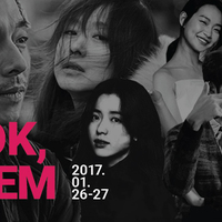 Koreai szerelmes filmek a Tabán Artmoziban
