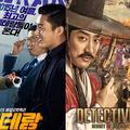 Korean Movie Night a Sugár Moziban!