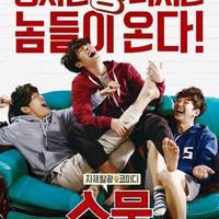 Dél-Korea box office: 2015 március