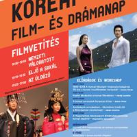 [ESEMÉNY] Koreai film- és drámanap augusztus 15-én!