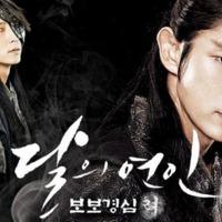 Lee Jun-gi: a történelmi sorozatok hercege