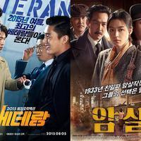 2015 legnépszerűbb koreai filmjei
