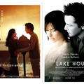 Koreai remake-ek a globális szórakoztatóiparban