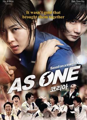 as_one_movie.jpg