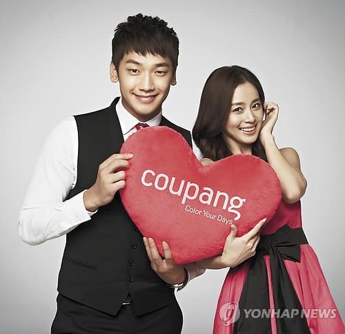 koreai színészek színésznők randi iszlám online társkereső oldalak