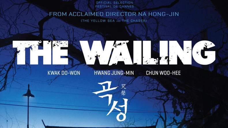 the-wailing-2016-2.jpg
