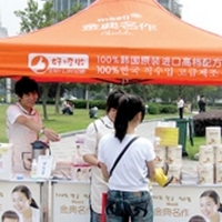 A koreai termékek meghódítják Kínát