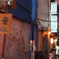 Győztesek és vesztesek - urbanizáció Szöulban (1)