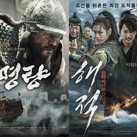 Tengeri kalandok a dél-koreai toplista élén