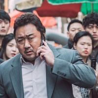 Piedone Koreában
