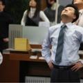 Kukmin cshedzso, a koreai nemzeti torna