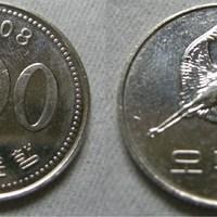 Tudod kit vagy mit ábrázolnak a bankjegyek Koreában?