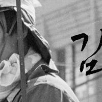 Hazafi vagy észak-koreai ügynök?