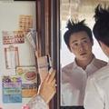 Koreai 'millennial' katasztrófafilm