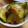 Frissítő, csípős, koreai uborkasaláta recept
