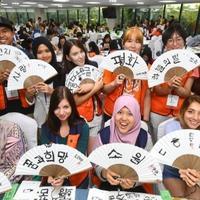A Sejong Intézet 2016-os tábora