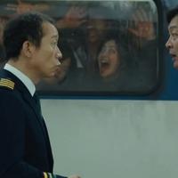 Dél-koreai filmek a 2016-os cannes-i filmfesztiválról 2.