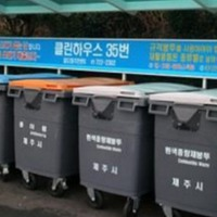 Kis koreai hulladék etikett