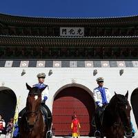 Korea ékkövei