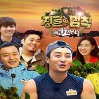 Űzd el az unalmat koreai tévéműsorokkal