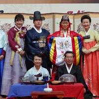 Mit tudhatunk a hagyományos koreai esküvőről?