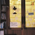 Hívogató alternatív könyvesboltok Szöul utcáin