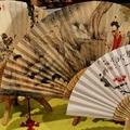A koreai legyezők diszkrét bája