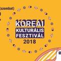 Koreai Kulturális Fesztivál 2018