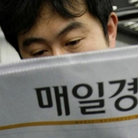 Annyeong, Korea! Mi újság?