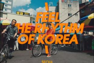 Érezd Korea ritmusát! – 2. évad